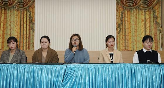 지난해 11월 지도자들의 전횡을 폭로한 팀 킴 경북체육회 컬링팀. [연합뉴스]