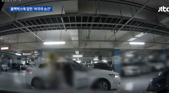 지난해 12월 8일 인천 구월동의 한 아파트 지하주차장에서 30대 남성이 70대 택시기사에게 동전을 던지고 폭언을 하는 장면이 포착됐다. 택시기사는 실랑이 뒤 자리에 쓰러졌고, 병원에서 급성심근경색으로 숨졌다. [JTBC 뉴스]