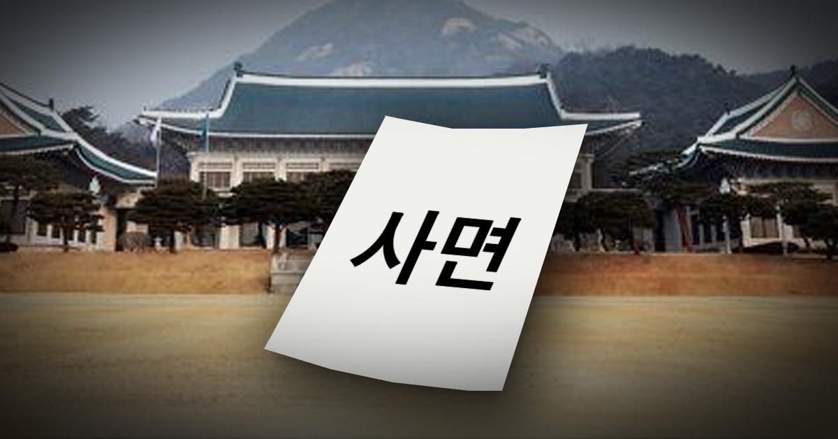 '3·1절 특사' 정치인 모두 제외…촛불·태극기집회도 불포함