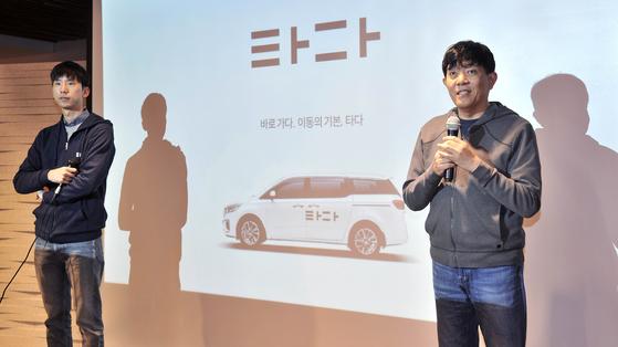 """21일 서울 성수동에서 이재웅 쏘카 대표(오른쪽)와 박재욱 VCNC 대표가 기자회견을 열었다. 이 자리에서 이 대표는 ''타다'가 처음 나왔을 때 사람들은 '택시보다 20% 비싼데 누가 탈까?'라고 했지만, 성공적으로 만들어냈지 않냐""""며 '모빌리티 시장을 공급자가 아닌 이용자 관점에서 보면 결국 이용자들이 많이 원하고 선택하는 서비스가 늘어날 것""""이라고 강조했다. [사진 쏘카]"""
