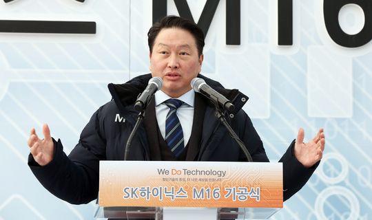 최태원 SK 회장이 19일 반도체 공장 M16 기공식에서 격려사를 하고 있다. [사진 SK하이닉스]