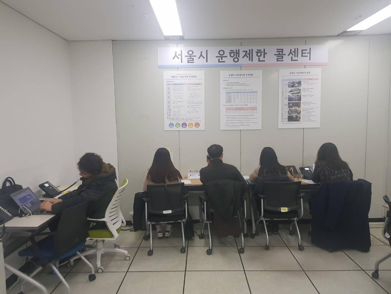 서울시청사에 꾸려진 단속 관련 문의 콜센터. 임선영 기자