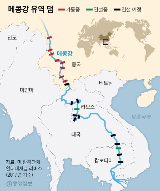 동남아 7000만의 젖줄 메콩강···그곳서도 미·중 신경전