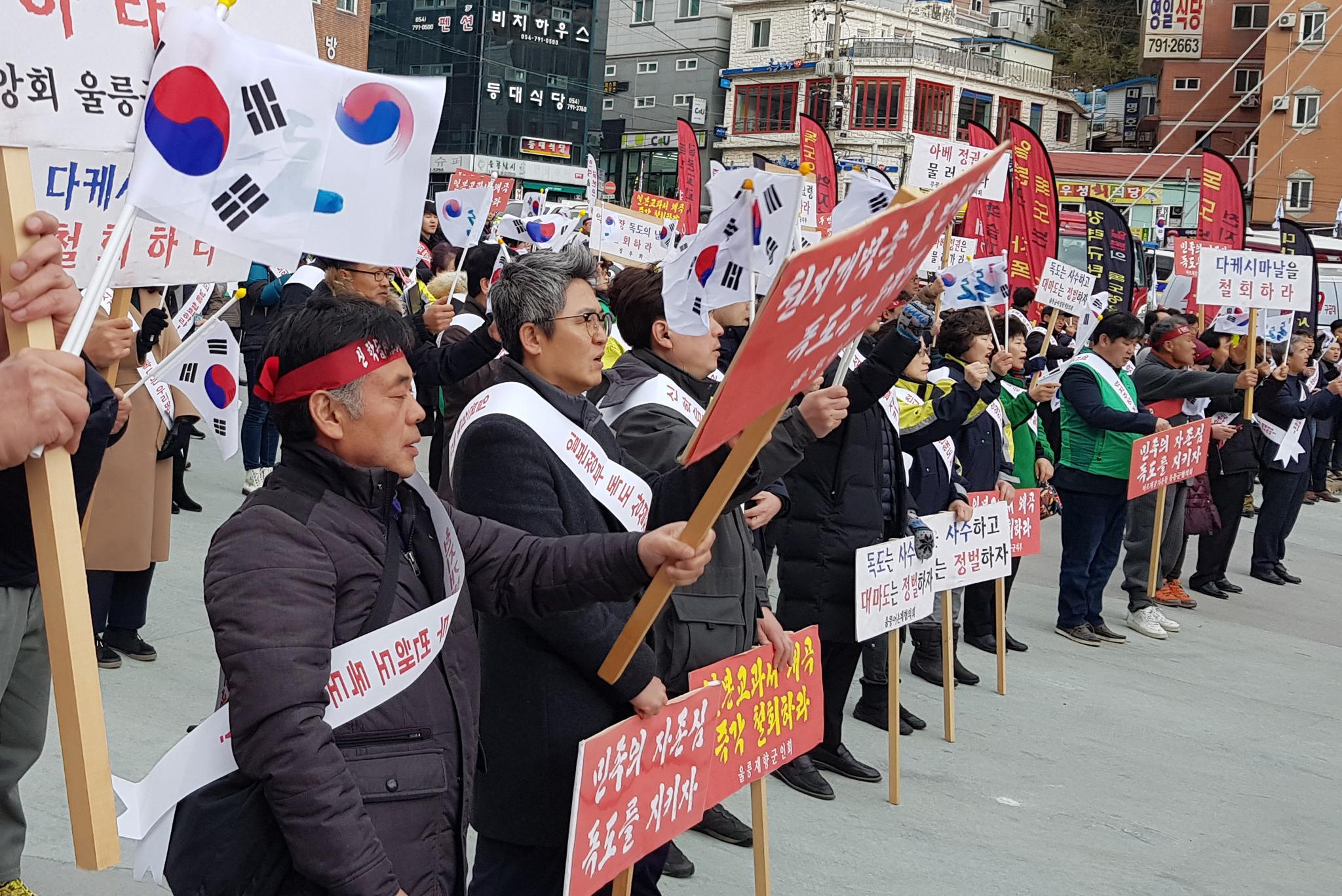 외교부 독도는 우리 고유 영토…일본 도발 중단하라