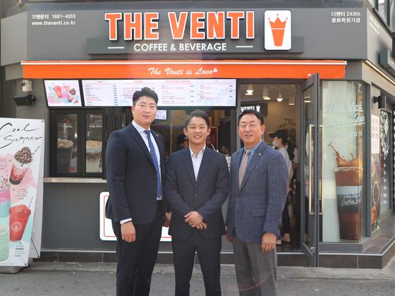 1500원짜리 대용량 커피, 회사에서 안받아줘 직접 창업