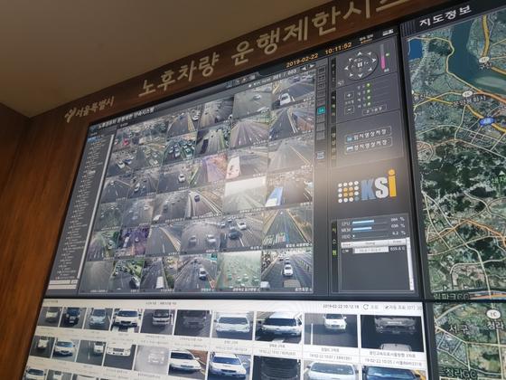 서울시청사 서소문별관에 있는 노후차량 운행 제한 상황실. 1분에 5대가량 위반 차량이 단속됐다. 임선영 기자