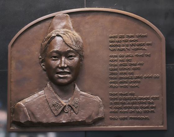 국군간호사관학교 역사관 앞에 마련된 고 선효선 소령를 추모하는 조형물 [박용한]