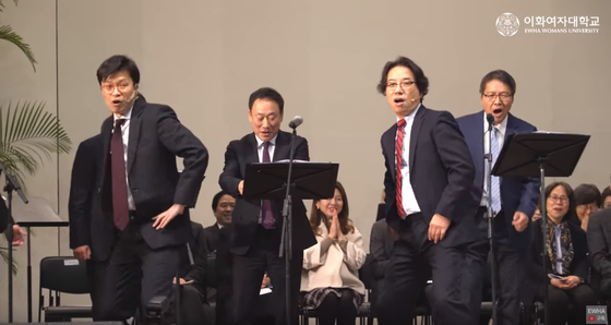 [사진 이화여대 유튜브]