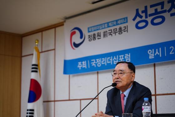 """정홍원 전 총리 """"문재인 정부 이대로 가다간 엉망진창"""" 작심 비판"""