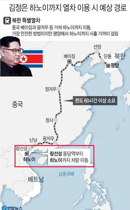 베트남 당국이 발표한 통행금지 구간(빨간 선 안). [그래픽=연합뉴스]