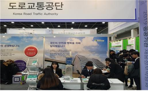 지난달 9일 서울 서초구 양재동 aT센터에서 열린 '2019 공공기관 채용정보 박람회'에서 구직자들이 도로교통공단 상담부스에서 채용 상담을 받고 있다. [중앙포토]