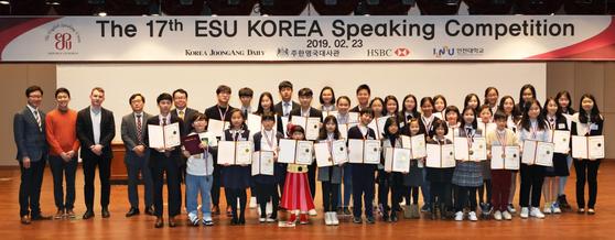 코리아중앙데일리·영국대사관 'ESU Korea 영어말하기 대회'