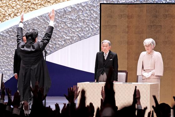 4월 양위 아키히토 일왕 재위 30년 기념식