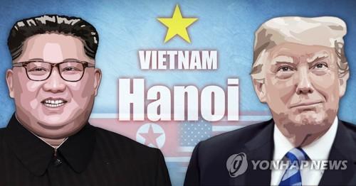 베트남 하노이서 2차 북미정상회담. [연합뉴스]