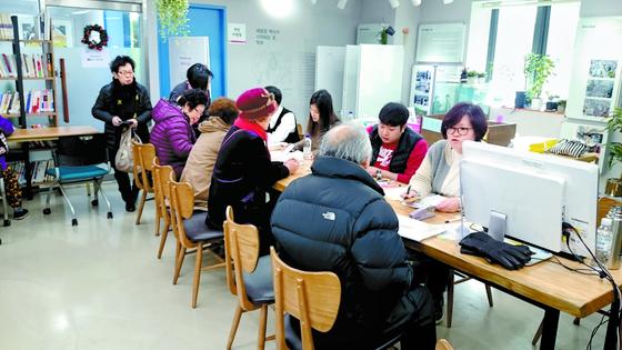 서울 중구의 한 주민센터에서 공로수당 신청을 받고 있는 모습 [중앙포토]