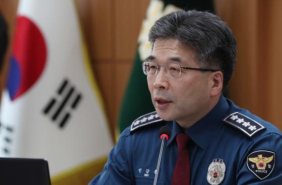 민갑룡 경찰청장. [뉴스1]