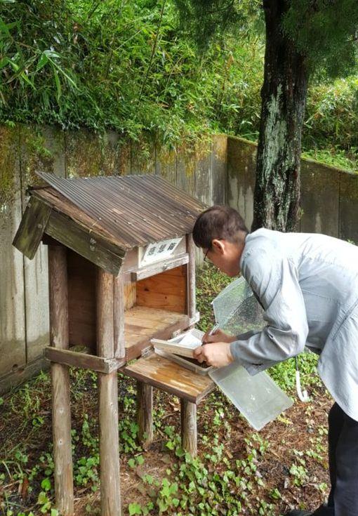 마이즈루 추모공원엔 비치된 방명록. [사진 홍미옥][사진 홍미옥]