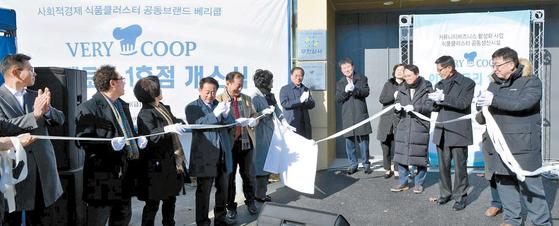 지난해 12월 28일에 개최된 안심팩토리의 개소식 현장 장면. 한국가스공사가 HACCP 인증 작업장의 설치를 지원해줬다. [사진 한국가스공사]