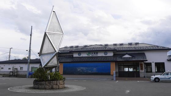 우키시마호의 출발지인 아오모리 북단의 오미나토 역. [사진 홍미옥]