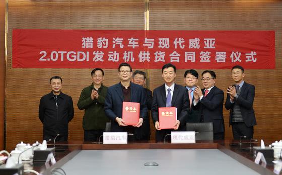 현대위아와 중국 장풍기차가 지난 22일 자동차 엔진 공급 계약을 체결했다. [사진 현대위아]