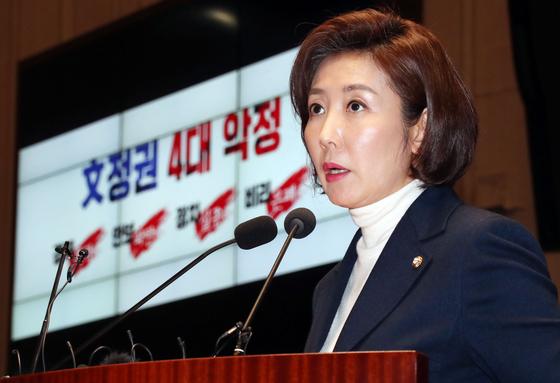 나경원 자유한국당 원내대표. 변선구 기자