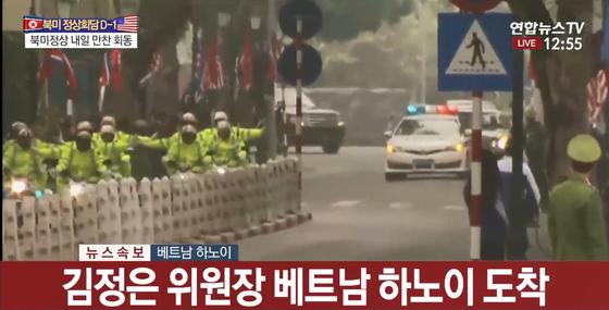 26일 오전 김정은 북한 국무위원장이 탑승한 차량이 베트남 하노이에 도착하고 있다. [연합뉴스TV]