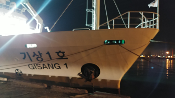 미세먼지 저감 효과 분석을 위해 인공강우 실험이 열린 지난달 25일 새벽 기상청의 해양 관측용 선박 '기상1호'가 출항을 준비하고 있다. [사진 기상청 제공]