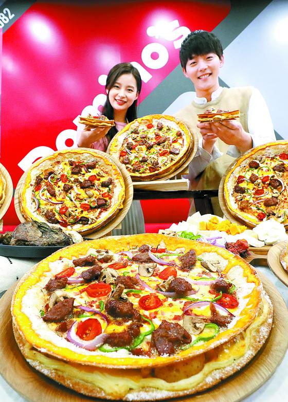 세계 4대 맛 '이베리코 피자'