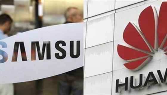 삼성과 화웨이가 미국에서 약 3년 간 이어진 특허분쟁 소송을 종료하기로 합의했다. 김영민 기자