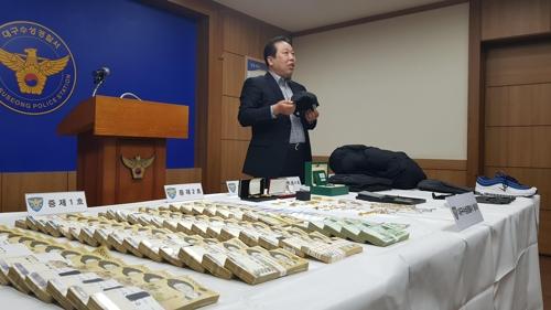 대구 수성경찰서는 26일 아파트 절도범 주거지에서 회수한 현금과 귀금속 등을 공개했다. [연합뉴스]