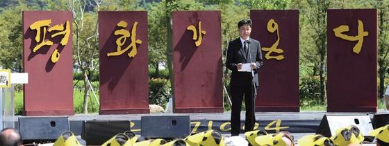 지난해 5월 23일 노무현 전 대통령 9주기 추도식에서 장남 노건호씨가 인사말하고 있다.