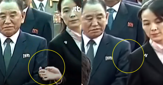 [JTBC 화면 캡처]