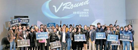 지난 22일 서울 학동 플랫폼엘 컨템포러리 아트센터에서 2018 VR 영상콘텐츠 공모대전 VRound 시상식이 열렸다. 수상자 및 관계자들 기념촬영 모습. [사진 한국콘텐츠진흥원]