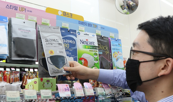 편의점에서 한 소비자가 미세먼지용 마스크를 고르고 있다. [사진 BGF리테일]