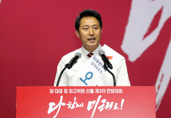 당 대표 등 차기 지도부를 선출하는 자유한국당 제3차 전당대회가 27일 오후 경기도 일산 킨텍스에서 열렸다. 오세훈 후보가 정견발표하고 있다. [변선구 기자]
