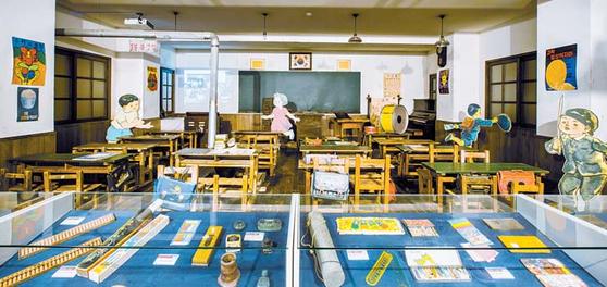 2003년 문을 연 '교과서 박물관