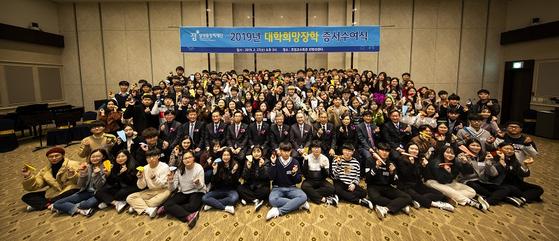 삼성꿈장학재단 저소득 대학생에 장학금