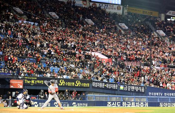 지난해 프로야구 신한은행 마이카 KBO 한국시리즈 6차전 두산 베어스와 SK 와이번스의 경기를 찾은 관중들이 열띤 응원을 펼치고 있다. [뉴스1]