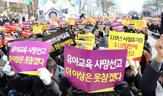 한국유치원총연합회(한유총) 관계자들이 25일 오후 서울 국회 앞에서 '유치원 3법(유아교육법·사립학교법·학교급식법 개정안)'과 정부의 유아교육법 시행령 개정안을 반대하고 있다. 변선구 기자