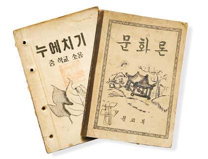대한교과서의 첫 번째 국정 교과서 발행 책들.