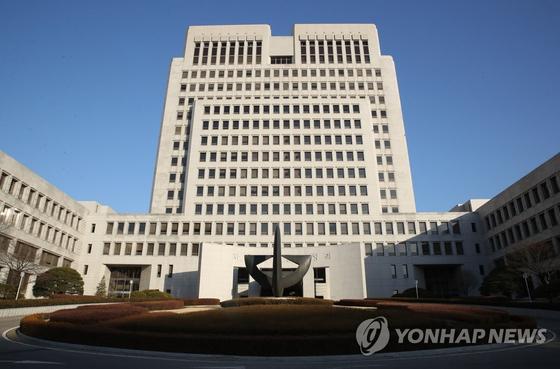 서울 서초구에 위치한 대법원 전경[연합뉴스]