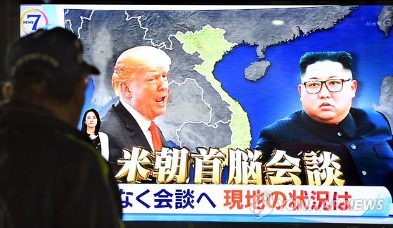 제2차 북미정상회담을 보도하는 일본의 방송 화면. [연합뉴스]