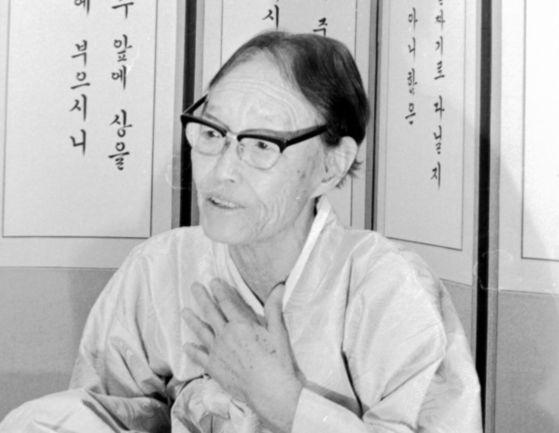 3·1운동 때 경성여자고등보통학교에서 동료들의 만세 시위를 이끌었던 김숙자 여사. [중앙포토]