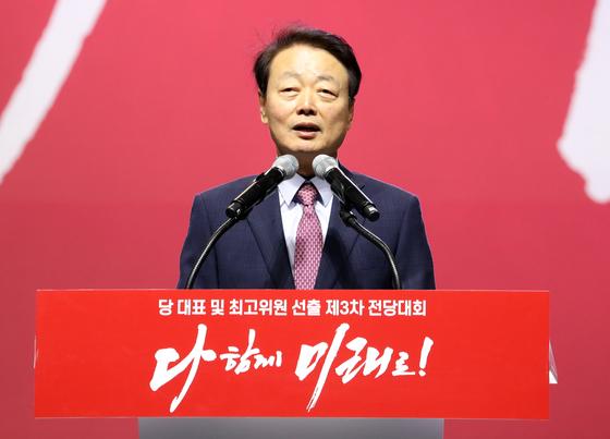 28일 자유한국당 사무총장에 내정된 한선교 의원. [뉴시스]