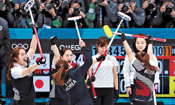지난해 2월 평창 겨울올림픽 4강전에서 일본을 연장 끝에 꺾고 기뻐하는 여자컬링대표팀. [연합뉴스]