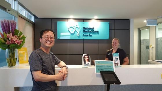 호주 바이런 베이 가는 길 한 소도시에 있는 치과를 방문했다. [사진 전승준]