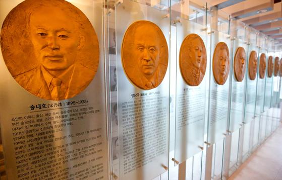 전남 완도군 '소안항일운동기념관'에 설치된 소안도 출신 독립운동가들 조형물. 소안도에서는 항일 독립운동가 89명이 배출됐다. 프리랜서 장정필