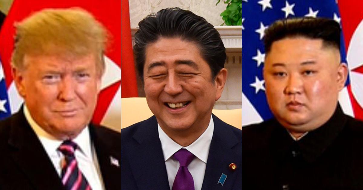 왼쪽부터 도널드 트럼프 미국 대통령, 아베 일본 총리, 김정은 북한 국무위원장. [연합뉴스]
