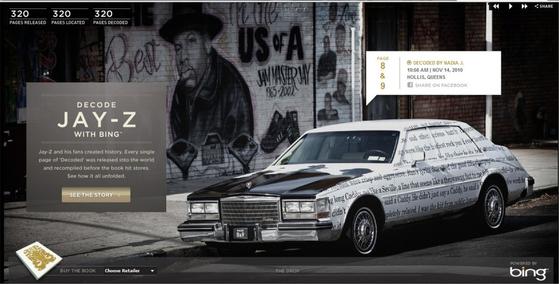 제이 지 자서전 『디코디드』 일부를 프린트해 래핑한 자동차. [사진 빙]