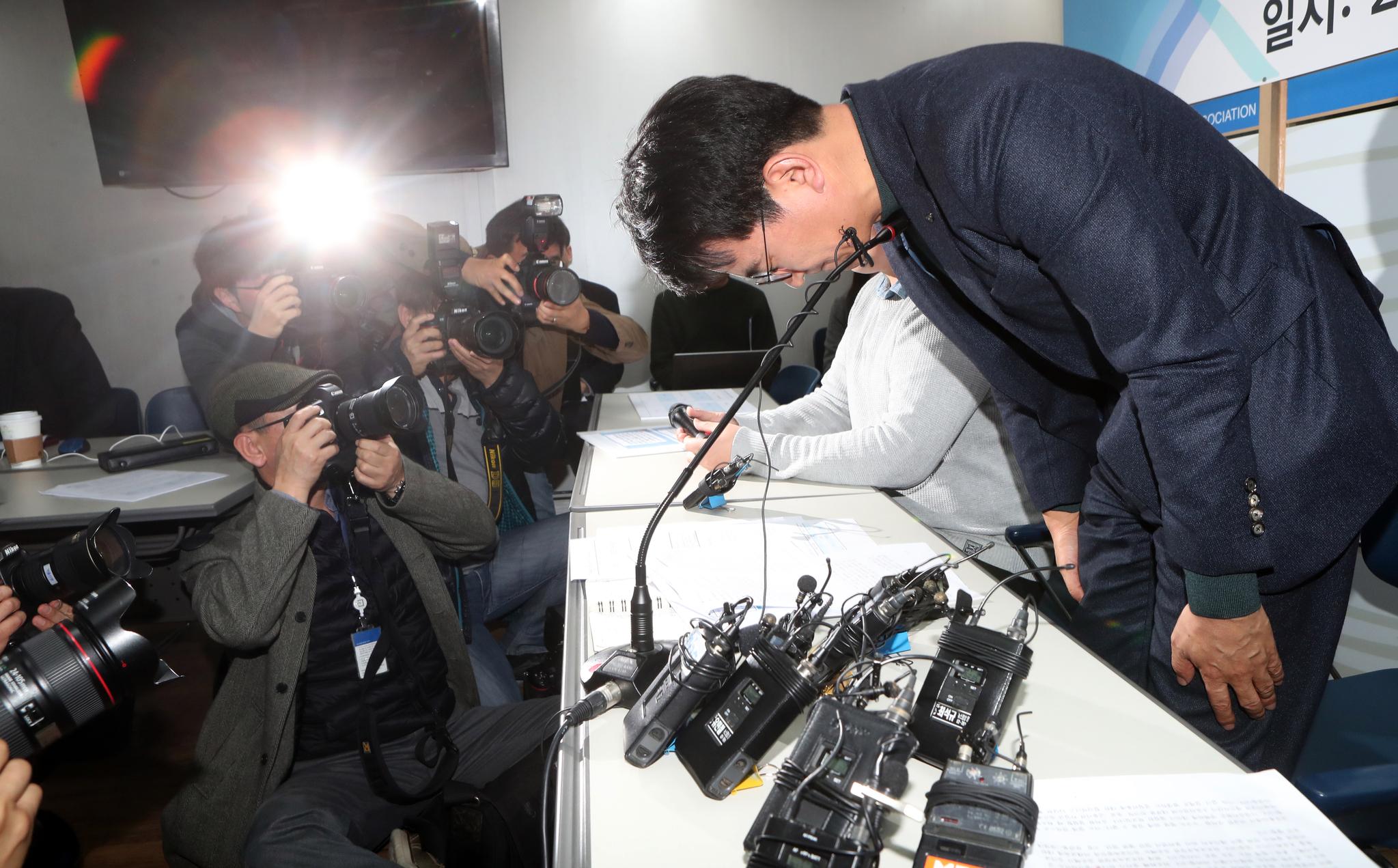 [서소문사진관] 한유총, 유은혜 장관 파면하라, 학부모껜 송구